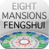 Eight Mansions FengShui Compass